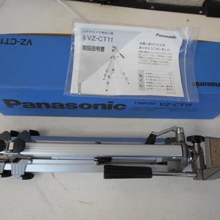 パナソニック CZ-CT11 ビデをカメラ専用三脚