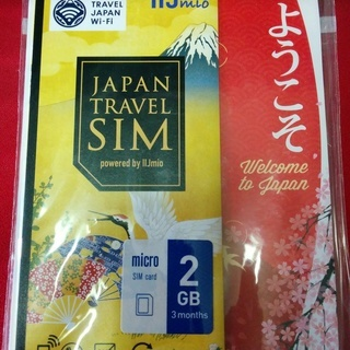 ■終了■ 2GB 3カ月 IIJmio Japan Travel ...