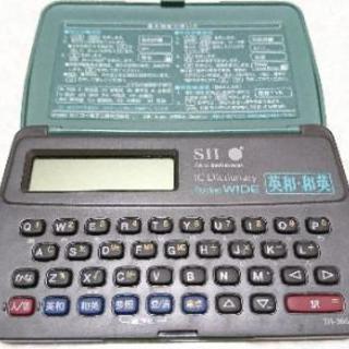 電子辞書   英和・和英    電卓