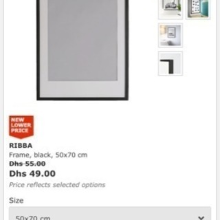 IKEA RIBBAシリーズフレーム