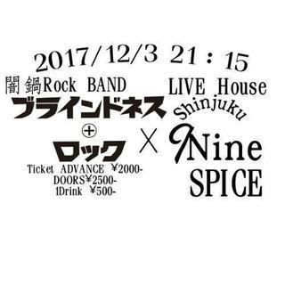千葉県からバンドでメジャー入り決定!!目指すは世界!