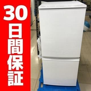 2017年モデル シャープ 2ドア冷蔵庫 SJ-D14-W