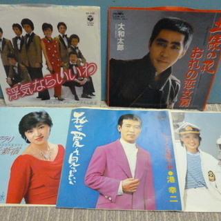 【超マニアック!!】昭和のレアなシングルレコード 酔ったいきおい...