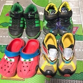17cm 靴