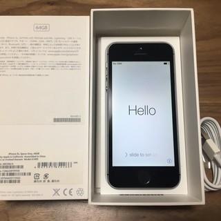 iPhone5S 64GB スペースグレイ(au版)