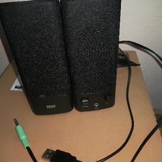 スピーカー USB接続 コンセント不要