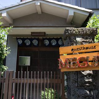 【1泊32,000円~】【JR花園駅徒歩5分】最大13名利用可/築60年の2階建て古民家貸切の画像