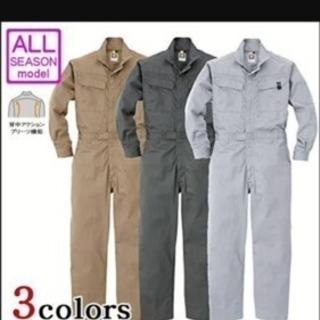 長袖のツナギ 作業服