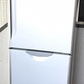 【日立】ビタミン&真空保存 真空チルド☆冷凍冷蔵庫☆302L☆20...