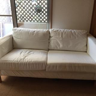 2人用ソファー  IKEA