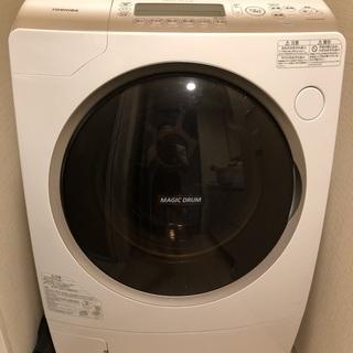 【超美品】東芝TOSHIBA 大容量9kgドラム式洗濯乾燥機 TW...