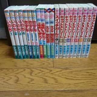 全巻セットとバラの本合計20冊