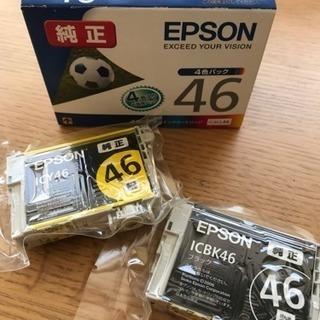 EPSONインクカートリッジ