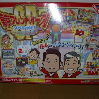 東京フレンドパーク 2SP