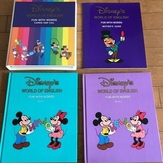 未使用 幼児用 ディズニー英語CD