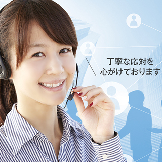 オフィスワークアルバイト募集!★週払いOK★