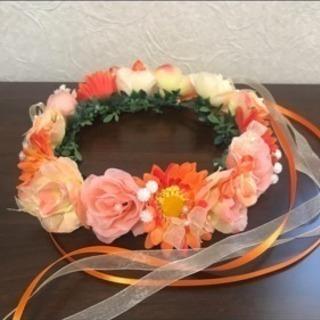 花かんむり オレンジ系