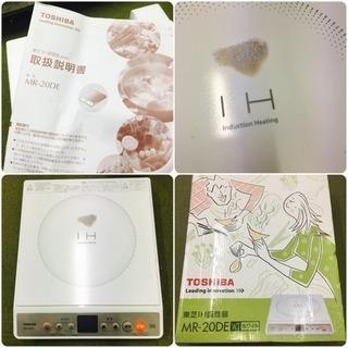 TOSHIBA IH調理器 1300W高火力 電気コンロ