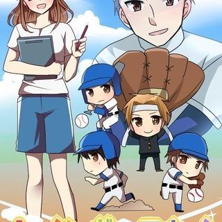 第1回ラジオアニメ「レインボースカイ」キャラクター声優オーディション