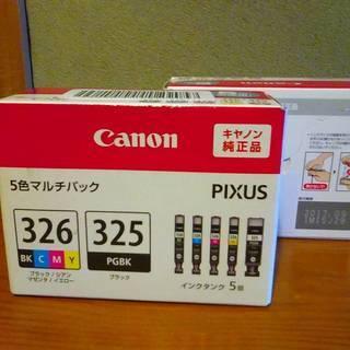 Canon 純正インクカートリッジ
