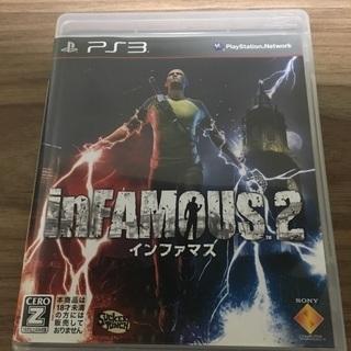 inFAMOUSⅡ インファマスⅡ PS3