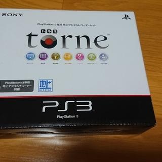 playstation3 地上デジタルレコードキット torune