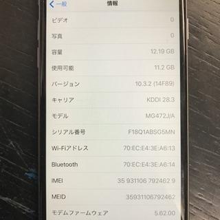 au iPhone6 16gb 残債なし 中古
