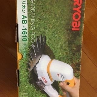 芝刈バリカン 未使用