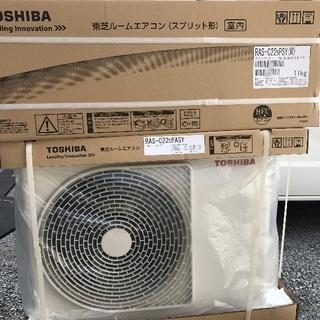 TOSHIBAエアコン大清快 6畳用