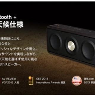 新品未使用 TDK全天候対応Bluetoothスピーカー