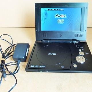 アボックス AVOX ADP-701AB 7型ポータブルDVDプレ...