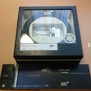 新品箱有り「モンブラン」メンズベルト 正規品 定価3.3万円