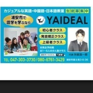 【今なら入会料無料!】✴︎学校や塾...