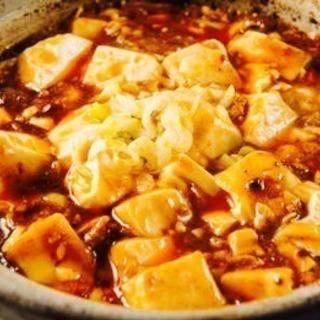 プロが教える家庭で作れる中国料理と点心