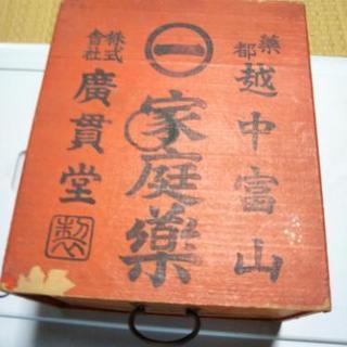 ディスプレイ用 古い富山の薬箱
