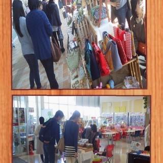 【11月5日】カルチャーパーク 手作りイベント イオンタウン加古川