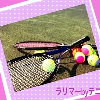 ラリマーテニスやりますよ