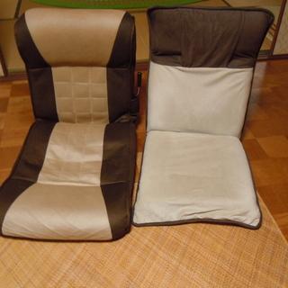 座椅子 2個