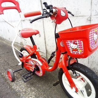 子供自転車キティちゃん