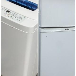 ひとり暮らしに最適✨4.2㌔洗濯機👕💦&91㍑2ドア冷蔵庫🚪🐟💦ハ...
