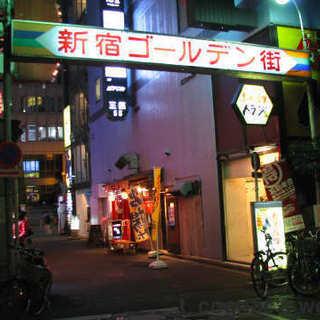 10月13日(10/13)  お酒好き集合!!新宿の屋台街を飲み歩...