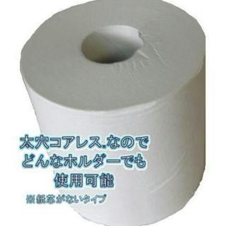 トイレットペーパー 日用品 シングル 業務用