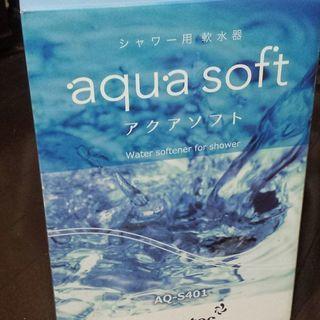 アクアソフト aqua soft 値下げ