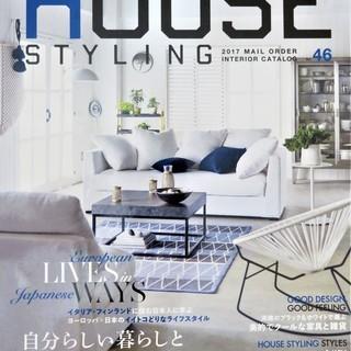 ディノス HOUSE STYLING vol.46