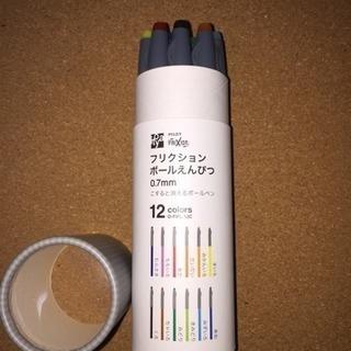 フリクションボール 0.7ミリ 12色セット