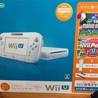 未使用 新品 Wii U  プレミアムセット 白 本体 32GB♪
