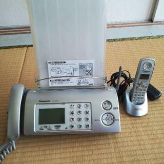 ジャンク FAX 付 電話 子機1台 ファックス