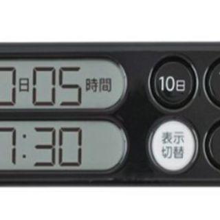 TANITA タイマーバーシリーズ 長期間タイマー 100日計 ...