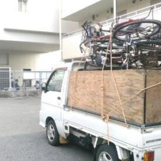 放置自転車や壊れた自転車、バイク等...
