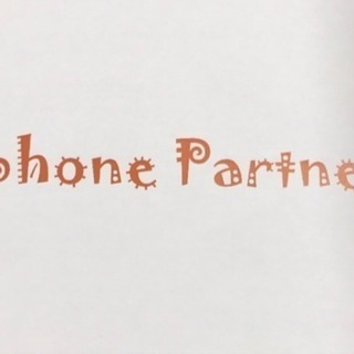 Iphone-Partner